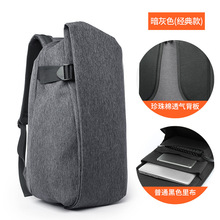 Fashion Man Laptop Backpack Usb Charging Computer Backpacks Casual Style Bags Large Male Business Travel Bag
