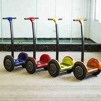 Free tax rugged intelligent outdoor self balance gyroscooter segwheel two wheel smart balance electric scooter