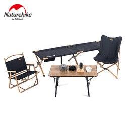 Naturehike cadeira de acampamento portátil mesa multiuso berço conjunto ao ar livre cama militar pesca dobrável cadeira lazer ao ar livre