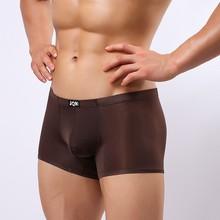 JQK men boxer underwear boxers men's U high elastic convex seamless silk waist slim large male boxer pant for men