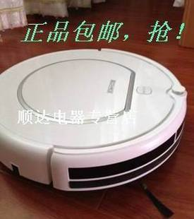 best vacuum Ranunculaceae worsley mirror series cr120 home smart robot vacuum cleaner robot