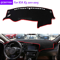 For KIA K5 2011 2015 Dashboard Mat Protective Interior Photophobism Pad Shade Cushion Car Styling Auto Accessories