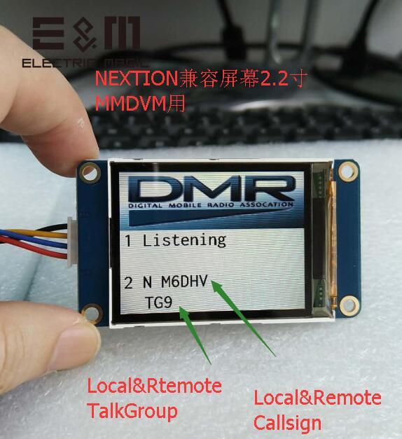 2.2 Inch TFT Screen Nextion Input Display for MMDVM Board UHF VHF hotspot for Raspberry pi Zero W Rainsun NanoPi Neo