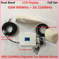 LCD Display High Gain Dual Band Mobile Phone 2G 3G Signal Booster GSM 900 mhz W CDMA 2100 mhz Signal Repeater Amplifier White