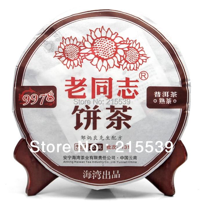 [GRANDNESS] 2013 Haiwan 9978 131 Lao Tong Zhi Pu er Tea * Yunnan Anning Old Comrade Ripe Shu Puer Puerh Pu-Erh 357g