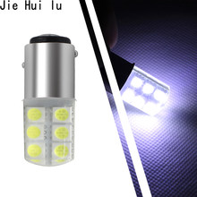 1X1157 1156 BAY15D P21/5 W 2W 2835 5050 SMD 12 LED voiture blanc rouge jaune clignotant lampe coin Silicone ampoule voiture Ba15s(China)