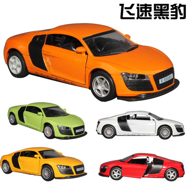 free shipping Sedan hyperspeed r8 roadster alloy car model toy car acoustooptical open the door
