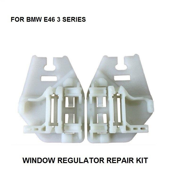 1998 2005 стеклоподъемник комплект для ремонта пластиковых частей автомобиля части для bmw E46 стеклоподъемник ремонт клип сзади правой и левой| | | АлиЭкспресс