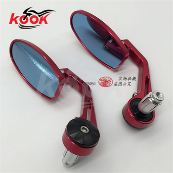 2015 brand universal Motocycle Accessories motorbike rearview mirror CNC 22mm handlebar end Side Mirrors for yamaha parts red