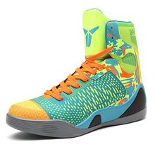 BAOBU High-Top Men Basketball Shoes Male high-top Boots Outdoor Men boys Sneakers prime quality Athletic Sport Shoes