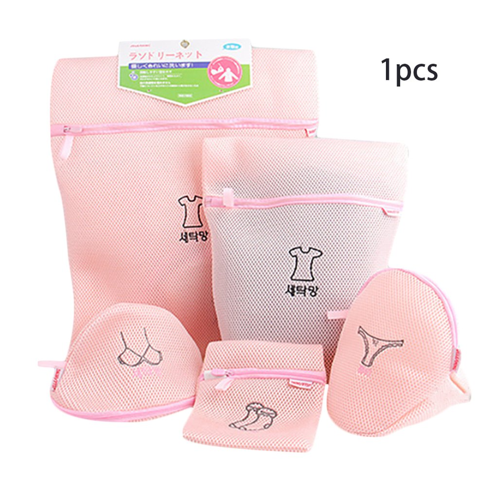 Washing Machine Special Care Bag 5 Piece Set Multi-function Anti-deformation Laundry Bag Thicken Clothing Wash Bag