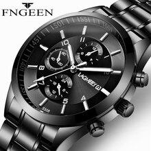 FNGEEN 2018 Watch Men LIGE Fashion Sport Quartz Clock Mens Watches Top Brand Luxury Business Waterproof Relogio Masculino