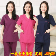 Korean hand washing clothes short sleeve suit female doctor brush hand clothes beautician skin management oral overalls