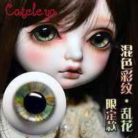 Cateleya bjd sd doll eyes, glass eyes, mixed colors, stripes and random flowers 12 16 18mm Doll Accessories