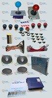 Arcade parçaları Paketler Kiti 412 in 1 ile dikey oyun tahtası Joystick Arcade Machine Up Build Mikrosviçlerin işıklı Düğmeler