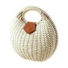 Snail's Nest Сумка-тоут летние пляжные сумки женские соломенные сумки женские сумки из ротанга сумка