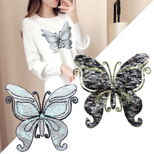 NEW Butterfly Reversible Sequined Sew on Patches for Clothes DIY Coat Sweater Embroidered Paillette Patch Applique butterfly embroidered applique tee