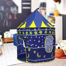 Children Outdoor Camping Balls Pool Toy Tent Foldab