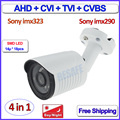 4in1 AHD HDCVI HDTVI surveillance camera imx323 imx290 Sensor 2MP Color Night Vision outdoor 1080P security camera, free bracket