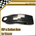 NewFor Nissan R35 GTR OEM Carbon Fiber Inner Interior Gear Surround Cover Car Accessories Racing