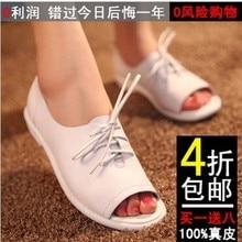 women shoes limited sandalias femininas toe 2016 toe shoe women's shoes flat heel genuine summer sandals casual free shipping