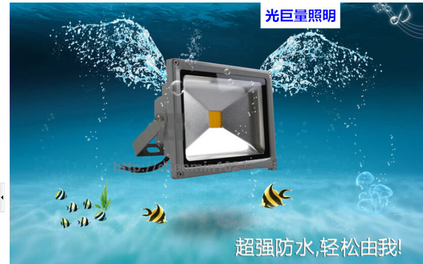 Waterproof IP65 LED Flood Light  70w  Warm White / Cool White Outdoor Lighting,Led Floodlight energy saving lamp+driver ultrathin led flood light 100w led floodlight ip65 waterproof ac85v 265v warm cold white led spotlight outdoor lighting