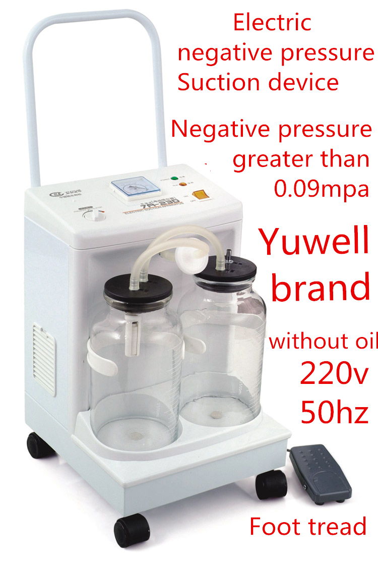 medical Electric Negative pressure suction device Phlegm suction apparatu Slimming Liposuction machine Pumping water Attractor