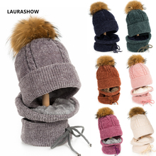 LAURASHOW 1 SET Adult Winter Cap With Scarf 16cm Real Raccoon Fur Ball Pom Poms Hat Knitted Cap Hat Skullies Women Beanies