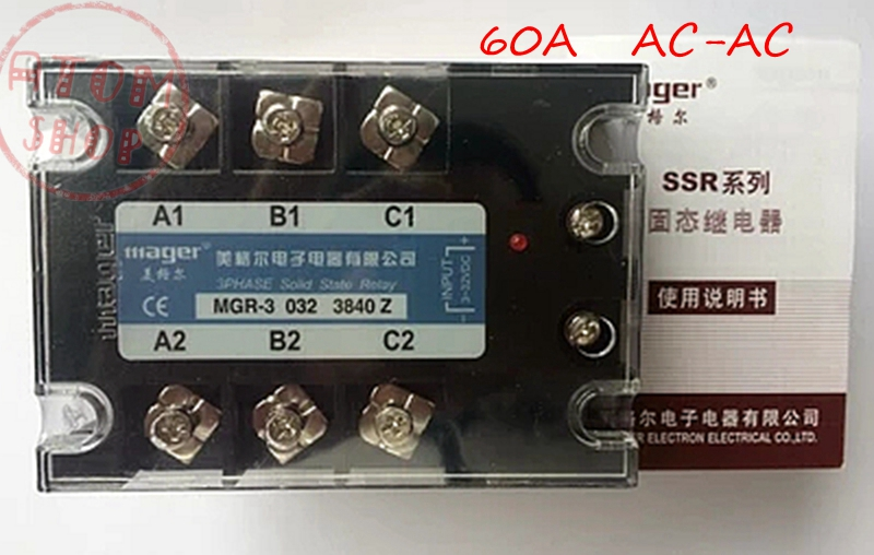 Three-phase solid state relay AC -AC MRSSR-3 MGR-3 A3840Z 60A single phase solid state relay 220v ssr mgr 1 d4860 60a dc ac