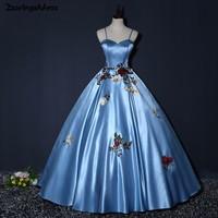 Vestidos De Novia 2018 Luxury Embroidery Wedding Dresses Blue Ball Gown Sleeveless Spaghetti Straps Wedding Dress Plus Size