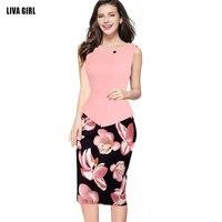 2016 Summer Women Dress Sexy Elegant Floral Print Patchwork Sheath Casual Work Office Dress Slim Bandage Pencil Bodycon Dress