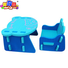 Mei qi cool 0-3 years baby chair and desk soft EVA Collision avoidance tables and chairs infant Toddler(China)