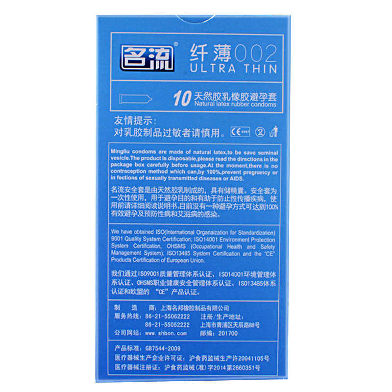 Tokoh 30 Pcs/pack Halus Vanilla Bunga 52 Mm Condomds Karet Lateks Alam Kondom dengan Ekstra Pelumas Mainan Seks untuk Pria
