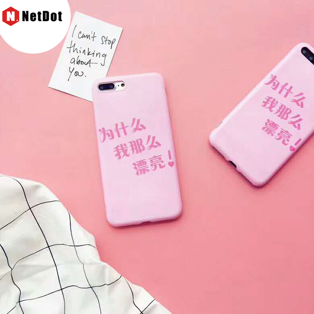 """NetDot pink case means """"Why am I so beautiful"""" for iphone 7 8 cover for iphone 6 6s case girls fashion cover i7 cases fundas I8"""