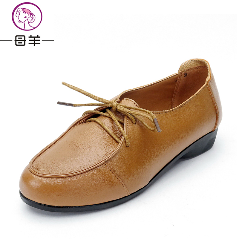 MUYANG MIE MIE Woman Genuine Leather Flat Shoes Fashion Vintage - Women's Shoes