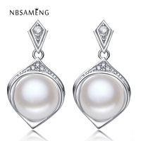 Natural Pearl Earrings Genuine Cultured Nature Freshwater Pearl Jewelry Classic Wedding Bridal Earrings For Women ZZ5013