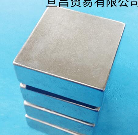 Free shipping 2PCS  50x50x20 Strong Rare Earth Cubic Block square Rare Earth Neodymium Magnets 50x50x20 mm Permanent 50*50*20 earth 2 society vol 4 life after death