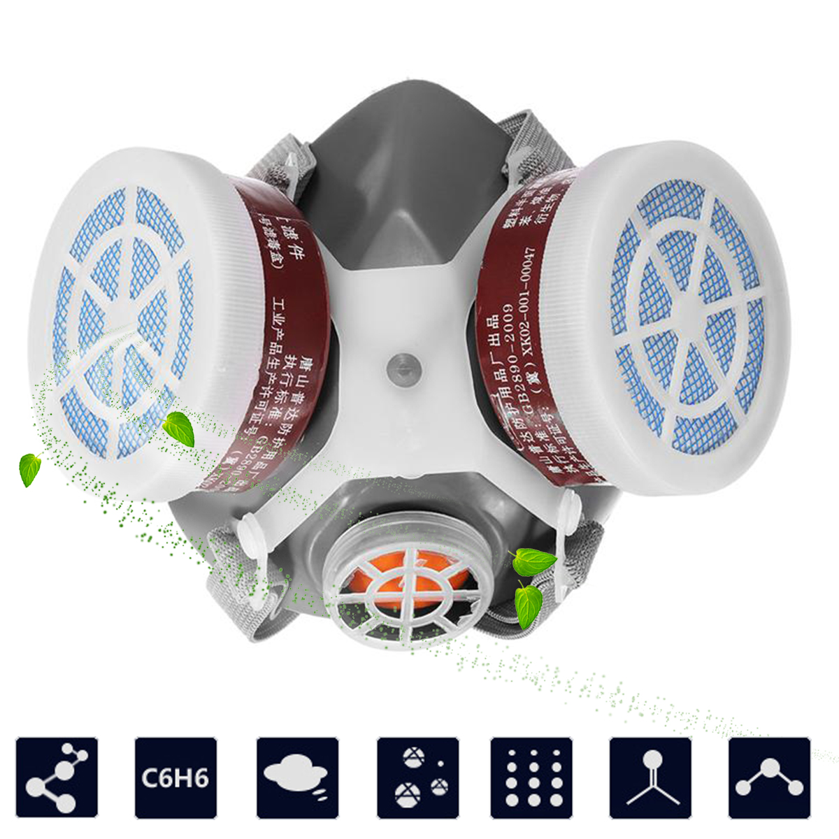 Dual Protection Safety Respiratory Gas Mask Half Face Dual Protection Filter Chemical Anti-Dust safety respiratory gas mask half face filter anti dust smoke protective mask for painting spraying industrial pesticide chemical