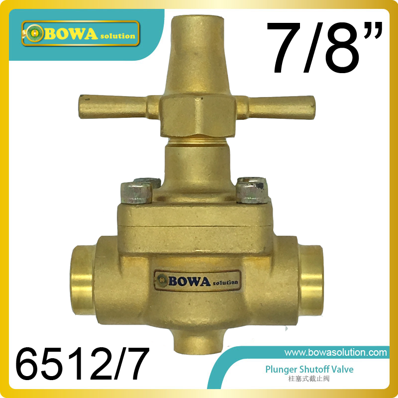 7/8 Global Valve can be used in commercial refrigeration system, civil and industrial air conditioning equipments hs 1221 hs 1222 r410a refrigeration charging adapter refrigerant retention control valve air conditioning charging valve