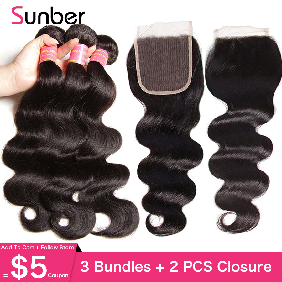 Sunber Brazilian Body Wave 3 Bundles With 2Pcs Closure Remy Human Hair Weave Bundles With Closure 4X4Inch Can Mix Different Part
