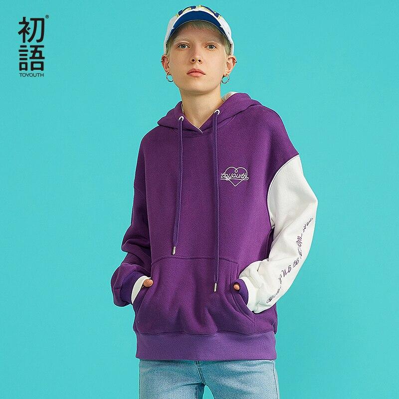 Toyouth Lazy Hoodie Sweatshirt Pullover Womens Hoddie Female Sweatshirts Harajuku Streetwear Long Sleeve Tops Women Warm Hoodie