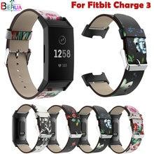 Ремешок для часов fitbit charge 3 сменный кожаный ремешок смарт