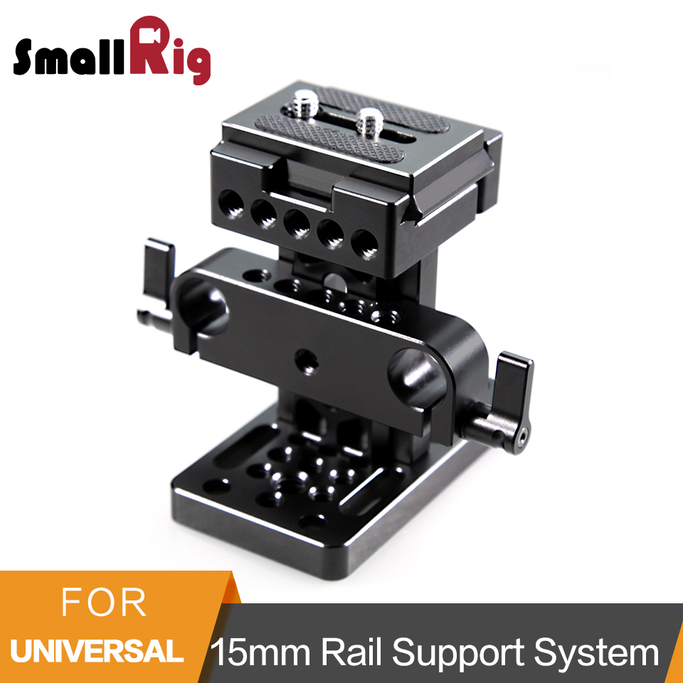 SmallRig 15mm LWS Rod Rail Support System With Quick Release Clamp (Arca Style) For Universal Dslr Camera -1729