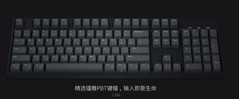 IKBC C104 mechanical keyboard thick PBT keycap cherry mx switch brown blue full size non-backlit gaming keyboard