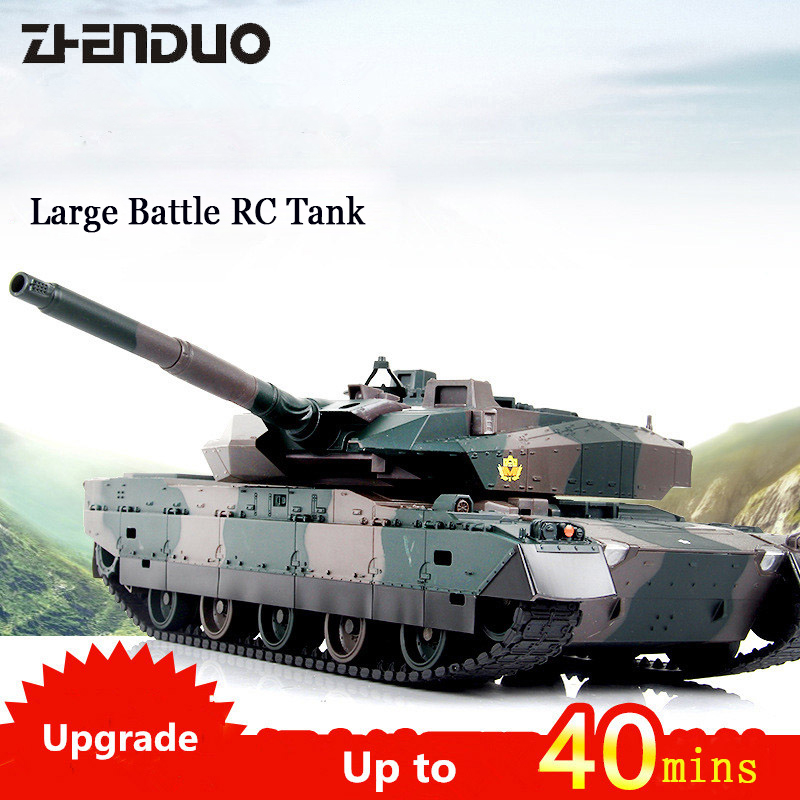 Electric Army Remote Control RC Battle Model Tank Toy 40CM large scale 330 Degrees Rotate Simulation Charging Military Tank