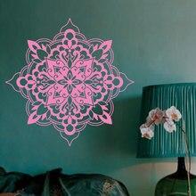Home Mandala Yoga Flower Wall Decal Indian Circle  Bohemian Ornament Wall Sticker  Art Vinyl Murals for Bedroom Decorr W-37 стоимость