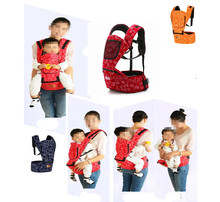Baby carrier baby waist stool sitting multi-function Baby carrier portable sling wrap ergonomic baby carriers 0-48M цена 2017