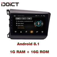 IDOICT Android 8.1 Car DVD Player GPS Navigation Multimedia For Honda Civic Radio 2012 2015 car stereo