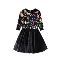 Spring Autumn Plant Sun Flower Letter Print Baby Sweat Shirt Tee Lace Skirt Girls 2 Pcs