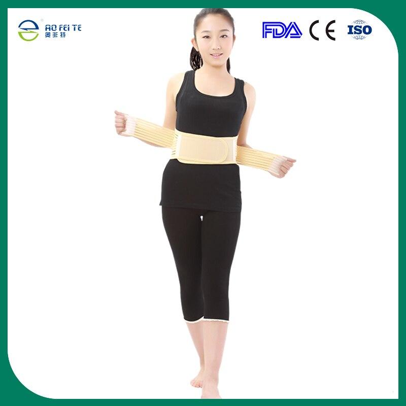 back support belt AFT-Y011 (8)